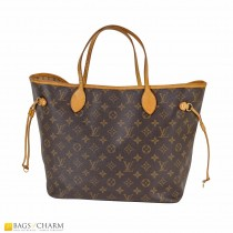 louis-vuitton-neverfull-mm-lvnf1130-1